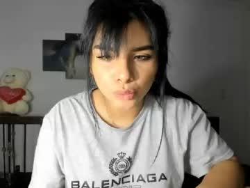 [03-12-20] sara_of_grey video with dildo