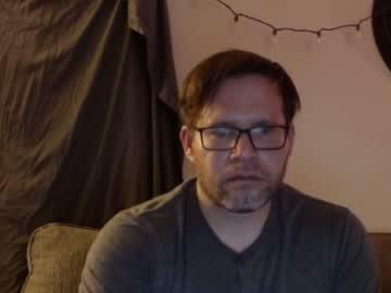 [16-01-21] illguy8520 webcam video