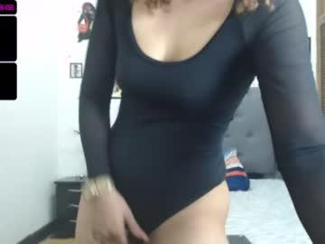 sophia_sex96