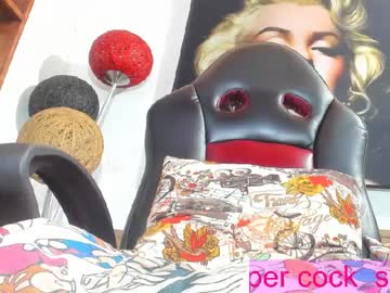 [25-10-20] kendra_ts chaturbate show with toys
