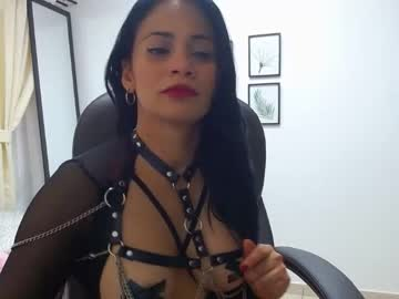 [23-01-21] emily_cums1 record private XXX video from Chaturbate.com