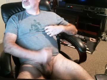 [28-07-20] novacub private webcam