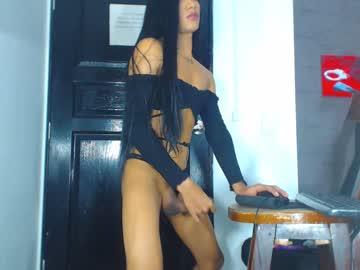 [24-01-20] johana_doll toying