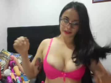 [13-01-19] sofiadirtygrl record private show from Chaturbate