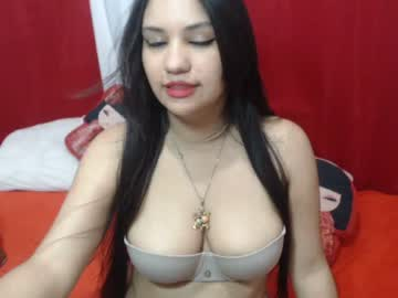 [07-01-20] nataly_sweet1 private show video
