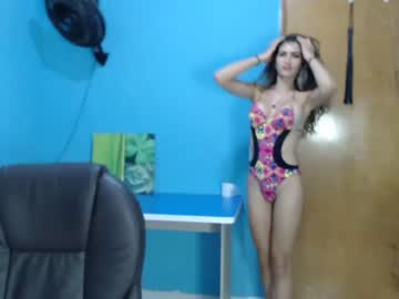 [18-01-20] ariel_sweetx record webcam video from Chaturbate