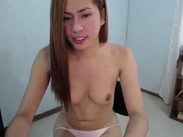 [17-02-20] ohbbimcumming webcam show