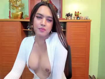 [17-01-21] amazinghana record public webcam from Chaturbate.com