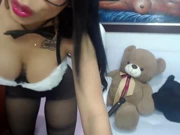 [19-08-21] lilo_andstich private webcam