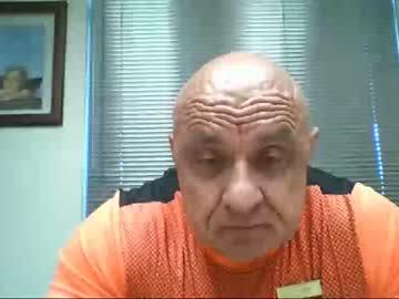 [28-01-20] frischris chaturbate public webcam video
