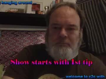 [05-06-20] _aquarius record blowjob video