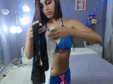 [07-08-20] kiara_knightley show with cum from Chaturbate.com