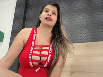 [27-02-20] denicemartinez record blowjob video from Chaturbate