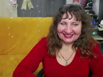 [12-12-20] arinamex public webcam