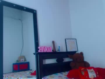 [13-05-20] naughtyfer private webcam