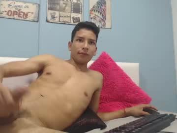 [13-07-20] dan_boy_s record webcam video