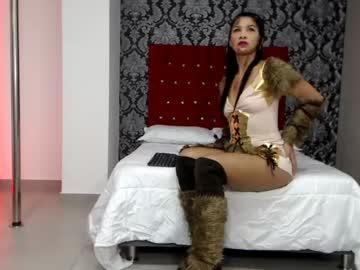 [30-10-20] marian_santre private sex show