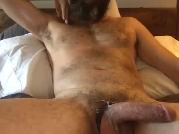 [19-05-20] neptunela record private sex video