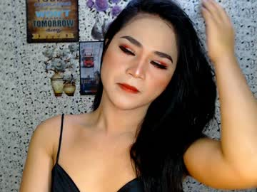 [21-10-20] asian_hot_ellenxx private from Chaturbate