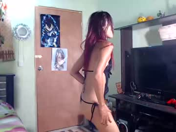 [19-07-20] katy_rouge record premium show from Chaturbate.com