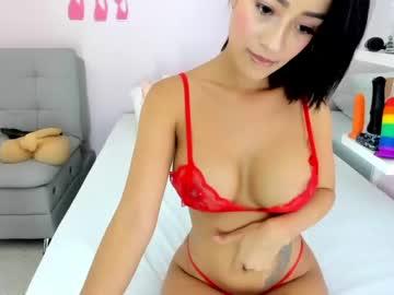 [23-11-20] mariacamila_cams private show video