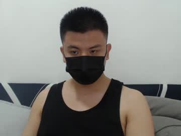 [23-07-21] tom030303 record private show video from Chaturbate