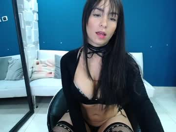 [10-01-20] michelle_ferrera record private sex video from Chaturbate