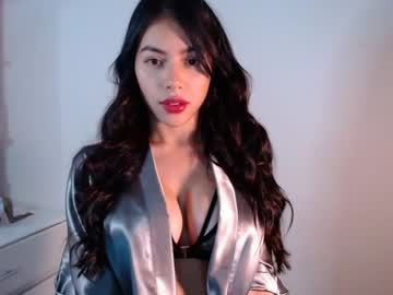 [02-12-20] itsssssssme_lana record private XXX video from Chaturbate